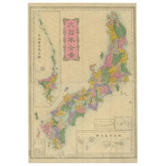 Antique Map of Japan by Takagi, '1881'