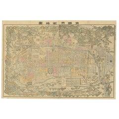 Antique Map of Kyoto 'Japan' by Kobayashi, '1905'