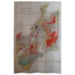 Antique Map of the Region of Wakayama, Nara and Osaka 'Japan'