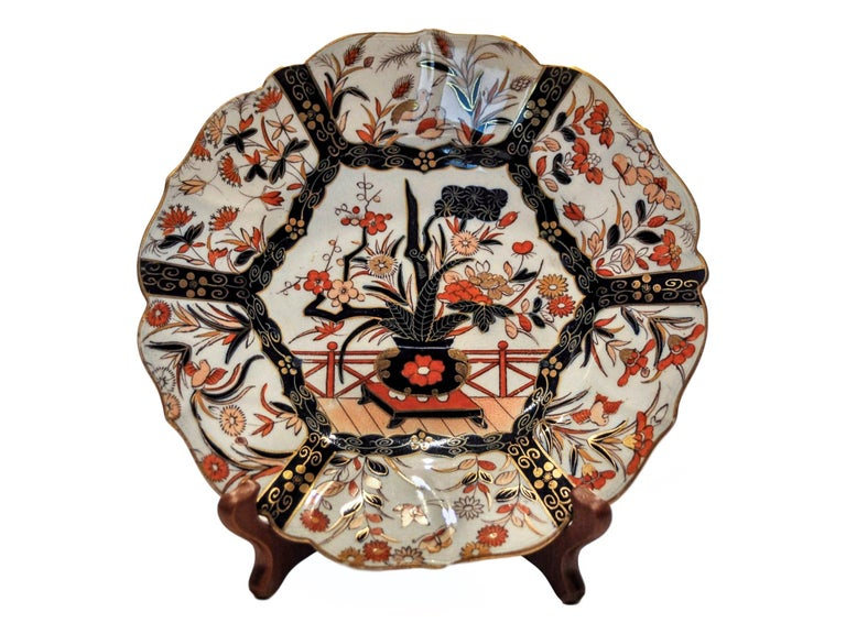 Georgian Antique Mason's Ironstone Imari Pattern Finest Gilding and Sculpted Plate For Sale