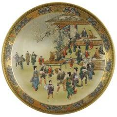 Antique Meiji 19th C Japanese Satsuma Plate Figures Around Pagoda Marked Base