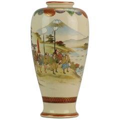 Antique Meiji 19th Century Japanese Satsuma Vase Procession Figures Marked Base