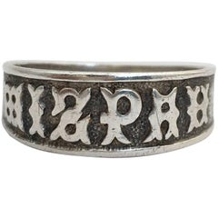 Antique Mizpah Friendship Ring Victorian Silver Stacking Band Vintage Jewelry