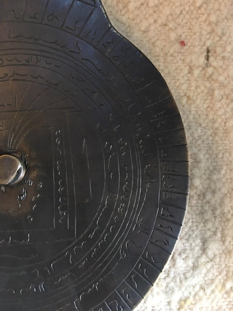 Antique Moroccan Compass Handmade Etched Sahara Desert Stars Large Wall Hanging For Sale 4