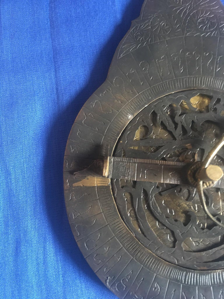 20th Century Antique Moroccan Compass Handmade Etched Sahara Desert Stars Large Wall Hanging For Sale