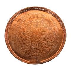 Antique Moorish Round Copper Tray