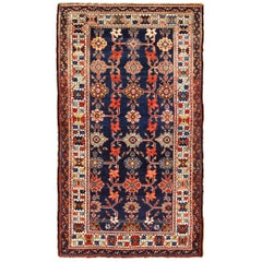 Antique Navy Mina Khani Design Malayer Persian Rug. Size: 4 ft 5 in x 7 ft 9 in