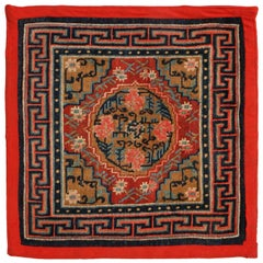 Antique Nepalese Geometric Red and Blue Wool Floral Rug