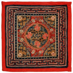 Antique Nepalese Red and Blue Wool Rug Floral Pattern