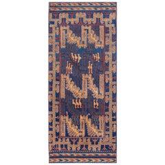Antique North African Tunisian Rug