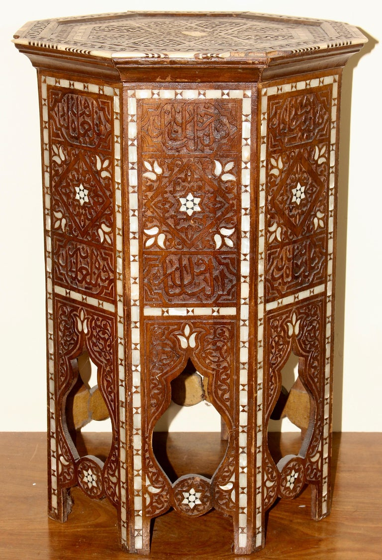 Antique, oriental side (tea or game) table, mother of pearl inlays, 19th century.