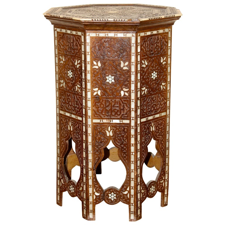 Antique, Oriental Side 'Tea or Game' Table, Mother of Pearl Inlays, 19th Century For Sale
