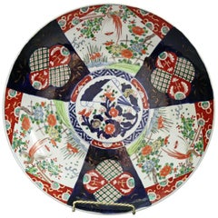 Antique Oversized Japanese Imari Porcelain Garden Charger, circa 1900
