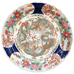 Antique Oversized Japanese Meiji Imari Porcelain Charger, 19th Century