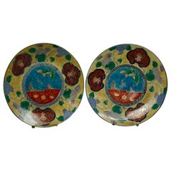 Antique Japanese Aesthetic Imari Porcelain Butterfly Charger, 19th Century, Pair