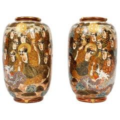 Antique Pair Japanese Meiiji Satsuma Porcelain Vases, 19th Century