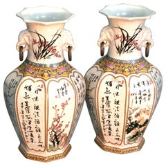 Antique Pair of Chinese Enameled Decorated Porcelain Vases, 20th Century