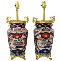 Antique Pair of Chinese Japanese Hand Painted Imari Table Lamps Gilt Blue Red