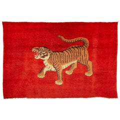 Antique Pao Tou Tiger Rug, circa 1900