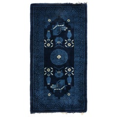 Antique Peking Blue Wool Rug with White Floral Accents