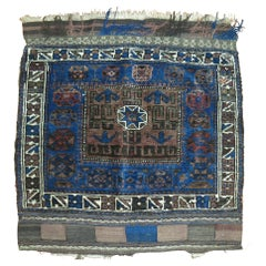Antique Persian Beshir Bagface Rug