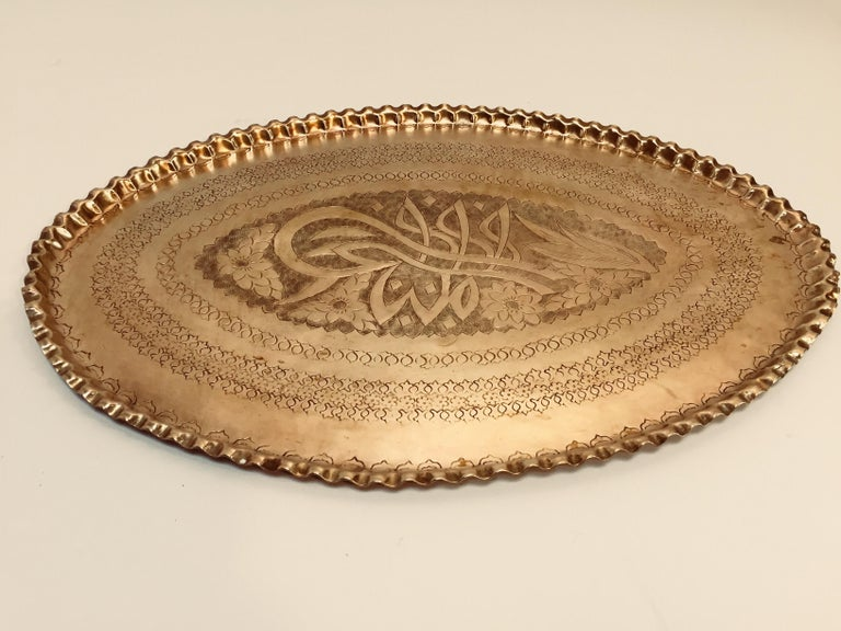 Antique Persian Hammered Oval Brass Tray For Sale 9
