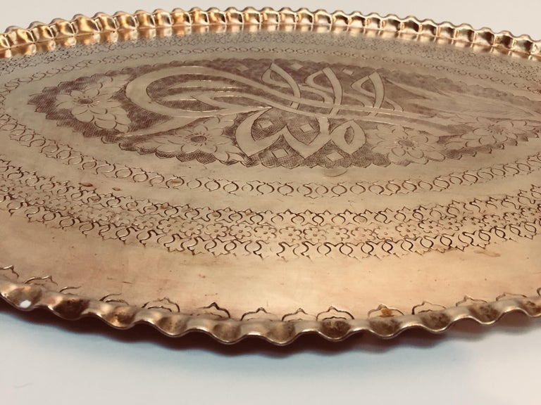 Antique Persian Hammered Oval Brass Tray For Sale 10