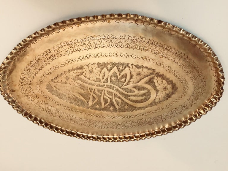 Antique Persian Hammered Oval Brass Tray For Sale 12