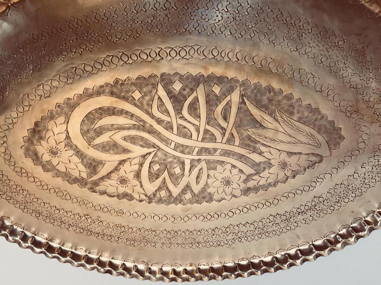 20th Century Antique Persian Hammered Oval Brass Tray For Sale