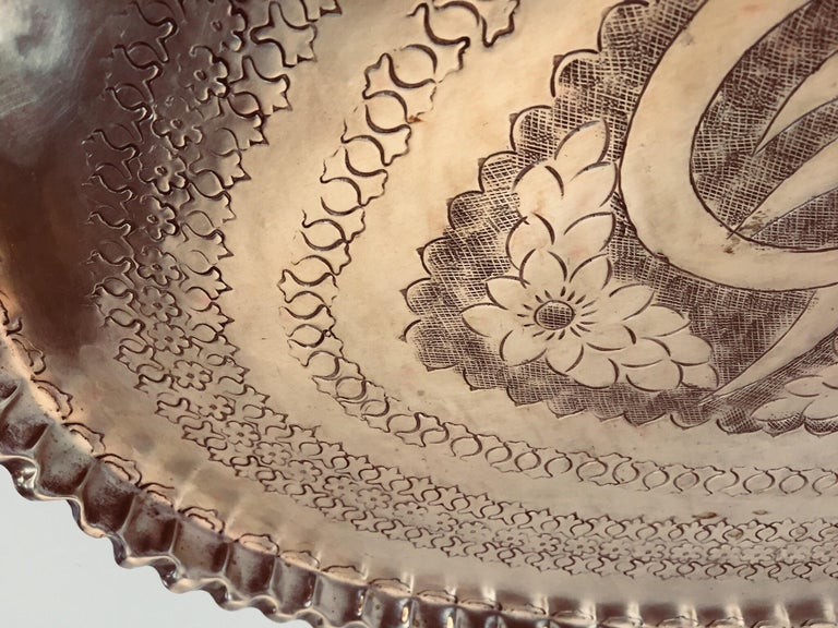 Antique Persian Hammered Oval Brass Tray For Sale 1