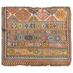 Antique Persian Kilim Fragment