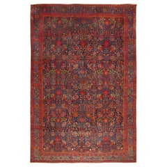 Antique Persian Kurdish Bidjar Carpet