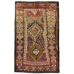 Unique Early 20th Century Abstract Persian Tribal Accent Rug