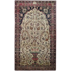 Antique Persian Lavar Meditation Rug, in Small Size, with Prayer Arch and Vases