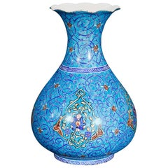 Persian Moorish Hand Enameled Metal Vase, Artist Signed in Farci, circa 1920