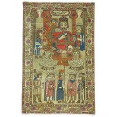 Antique Persian Pictorial Rug