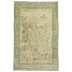 Antique Persian Pictorial Rug
