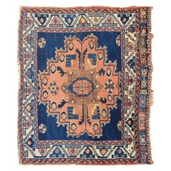 Antique Persian Qashqai Rug with Medallion Design in Blue and Orange