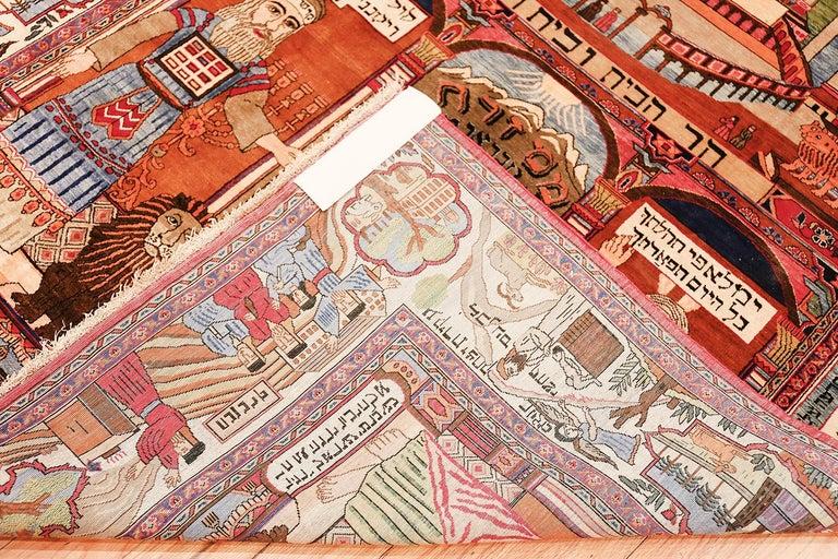 Antique Persian Silk Kashan Judiaca Rug For Sale 5