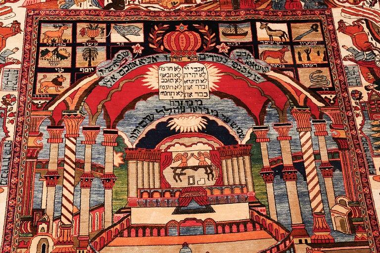 20th Century Antique Persian Silk Kashan Judiaca Rug For Sale