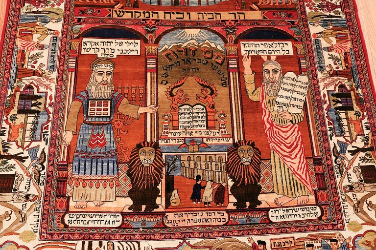 Antique Persian Silk Kashan Judiaca Rug For Sale 1