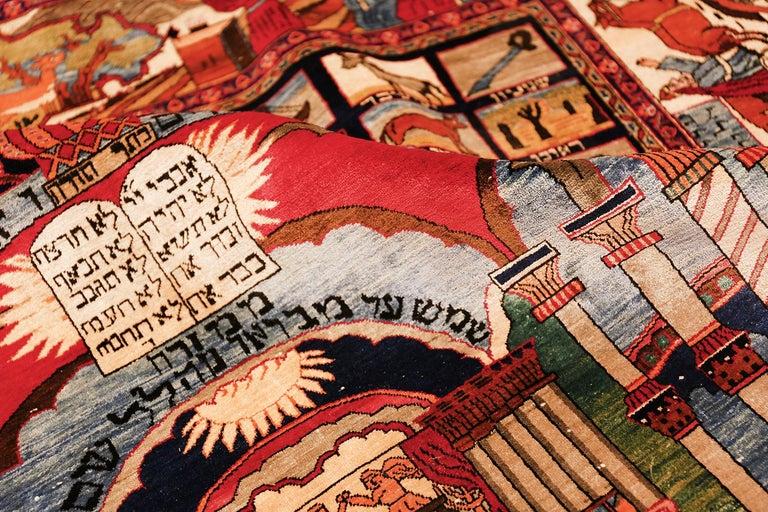 Antique Persian Silk Kashan Judiaca Rug For Sale 2