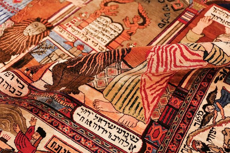 Antique Persian Silk Kashan Judiaca Rug For Sale 3