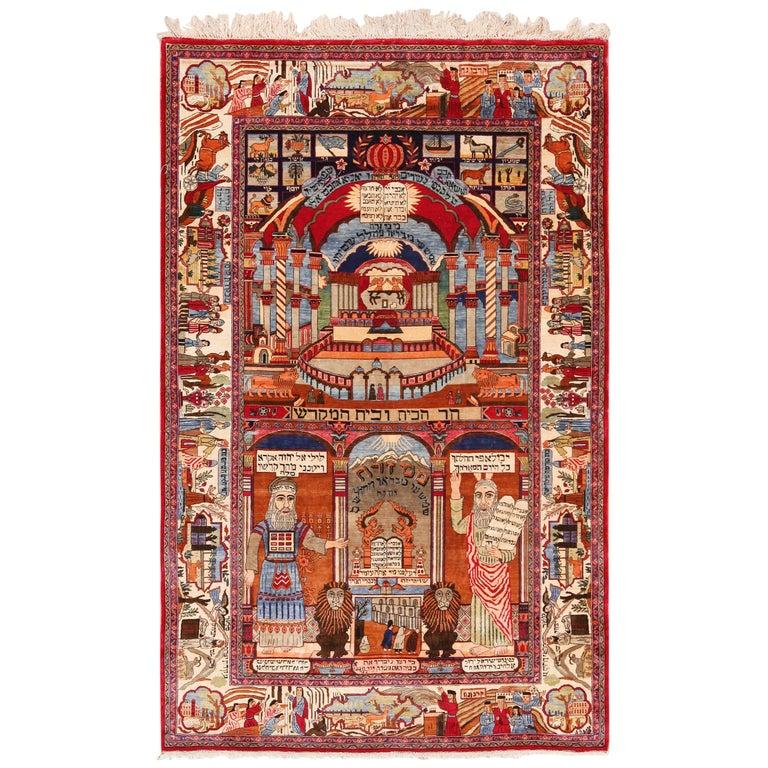 Antique Persian Silk Kashan Judiaca Rug For Sale