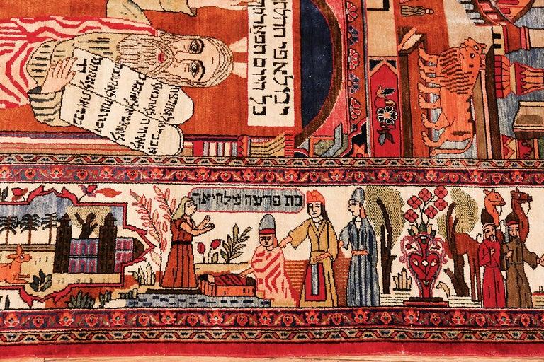 Magnificent antique Persian silk Kashan Judiaca rug, country of origin: Persia, date circa 1910. Size: 4 ft 4 in x 6 ft 9 in (1.32 m x 2.06 m).