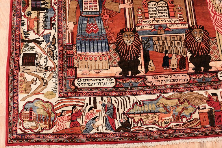 Antique Persian Silk Kashan Judiaca Rug. Size: 4 ft 4 in x 6 ft 9 in   In Good Condition For Sale In New York, NY