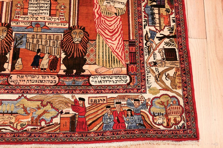 Antique Persian Silk Kashan Judiaca Rug. Size: 4 ft 4 in x 6 ft 9 in   For Sale 4