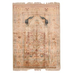 Antique Persian Tabriz Silk Prayer Rug