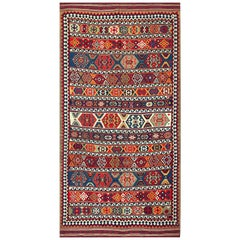 Antique Persian Tribal Rug