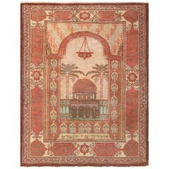 "Antique Pictorial Dome of the Rock Israeli Marbediah Rug. Size: 2' 4"" x 3'"